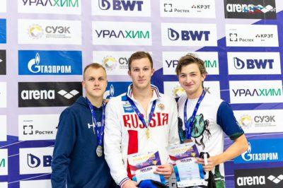 Поздравляем призёров и победителя Финала Кубка России по плаванию в г. Обнинск!