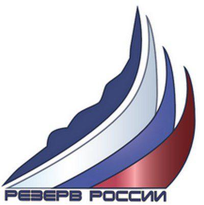Всероссийские соревнования Резерв России 4-ый и 5-ый дни!
