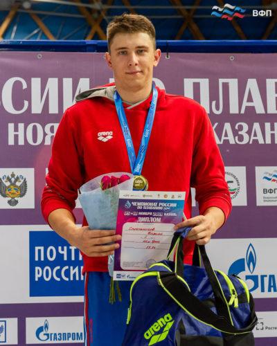 Кирилл Стрельников