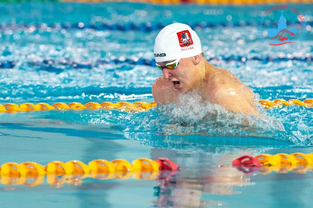 Чемпионат и Первенство Москвы по плаванию 2020 (50м) Бассейн Динамо. photo: #russportimage