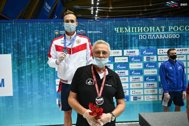 чупков и тренер